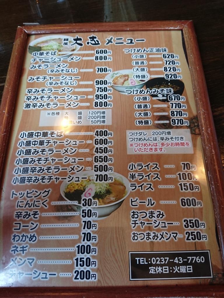 f:id:deep-karuma-waap-ec-real-s1:20180522214922j:plain