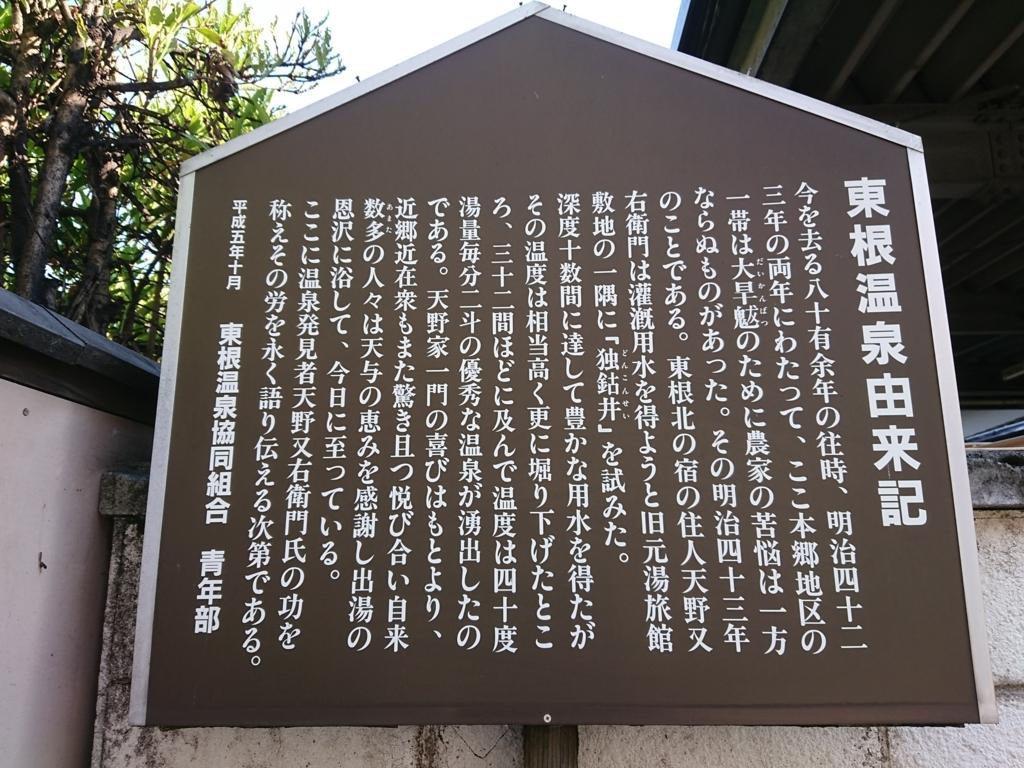 f:id:deep-karuma-waap-ec-real-s1:20180525223120j:plain