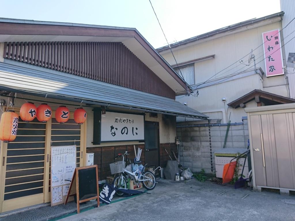 f:id:deep-karuma-waap-ec-real-s1:20180525224411j:plain
