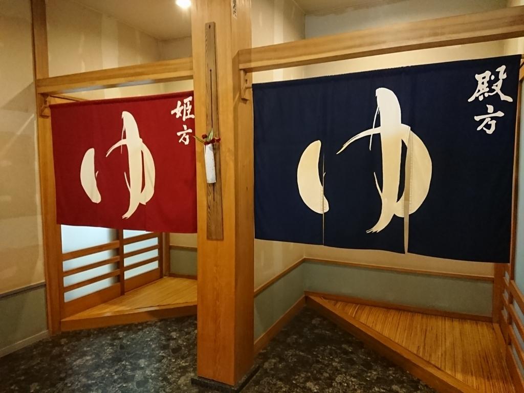 f:id:deep-karuma-waap-ec-real-s1:20180525235040j:plain