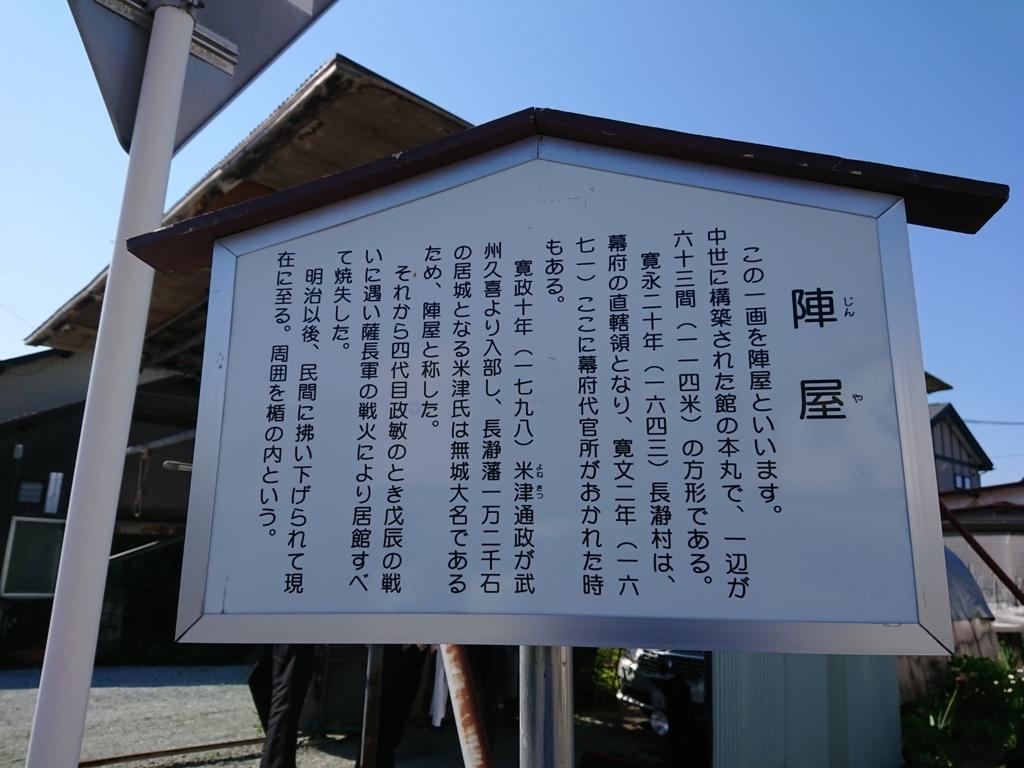 f:id:deep-karuma-waap-ec-real-s1:20180531211530j:plain