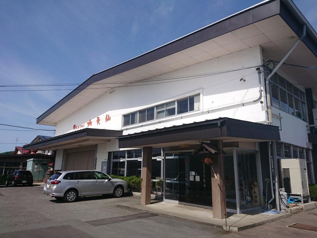 f:id:deep-karuma-waap-ec-real-s1:20180602223916j:plain