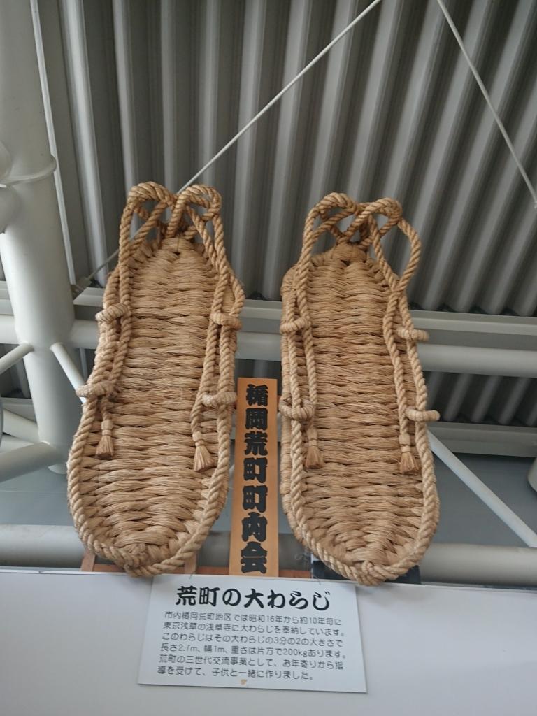 f:id:deep-karuma-waap-ec-real-s1:20180602224301j:plain
