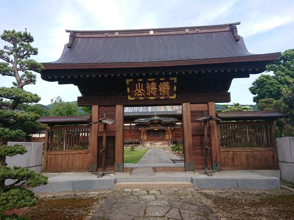 f:id:deep-karuma-waap-ec-real-s1:20180602233951j:plain