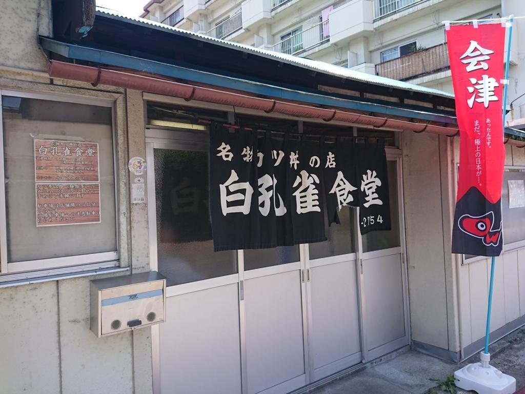 f:id:deep-karuma-waap-ec-real-s1:20180605222528j:plain