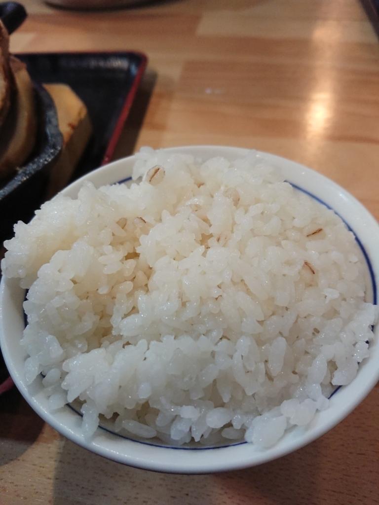 f:id:deep-karuma-waap-ec-real-s1:20180612000611j:plain