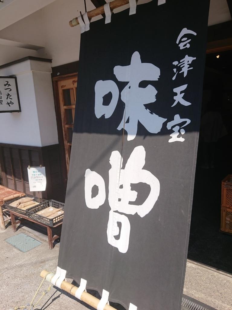 f:id:deep-karuma-waap-ec-real-s1:20180612232905j:plain