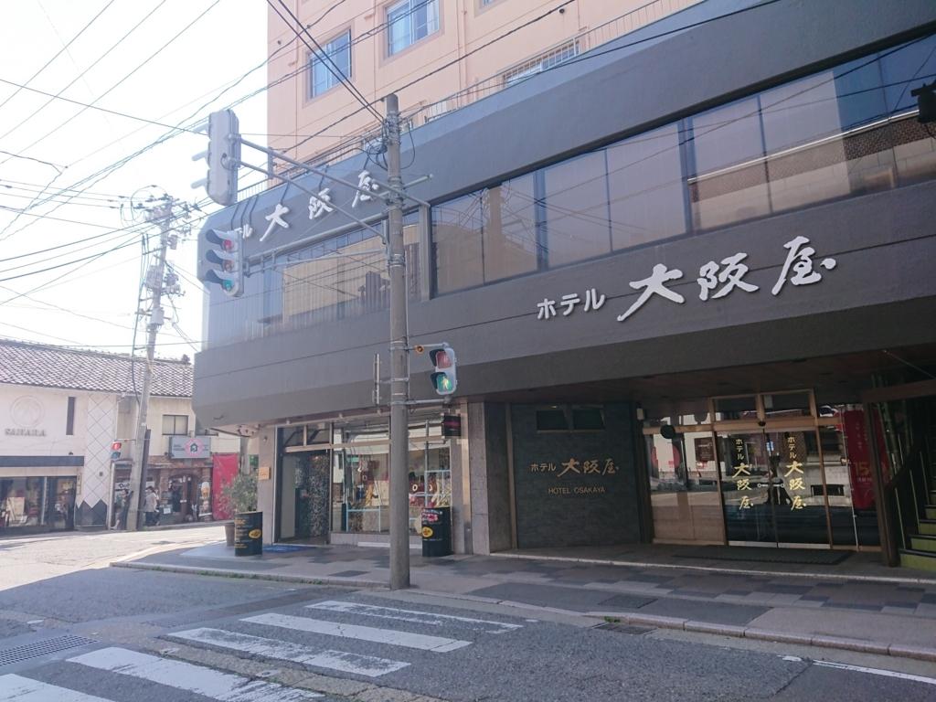 f:id:deep-karuma-waap-ec-real-s1:20180612235318j:plain