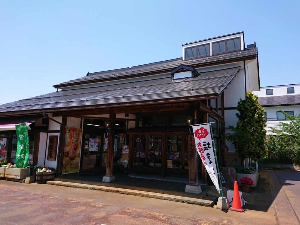 f:id:deep-karuma-waap-ec-real-s1:20180613220739j:plain