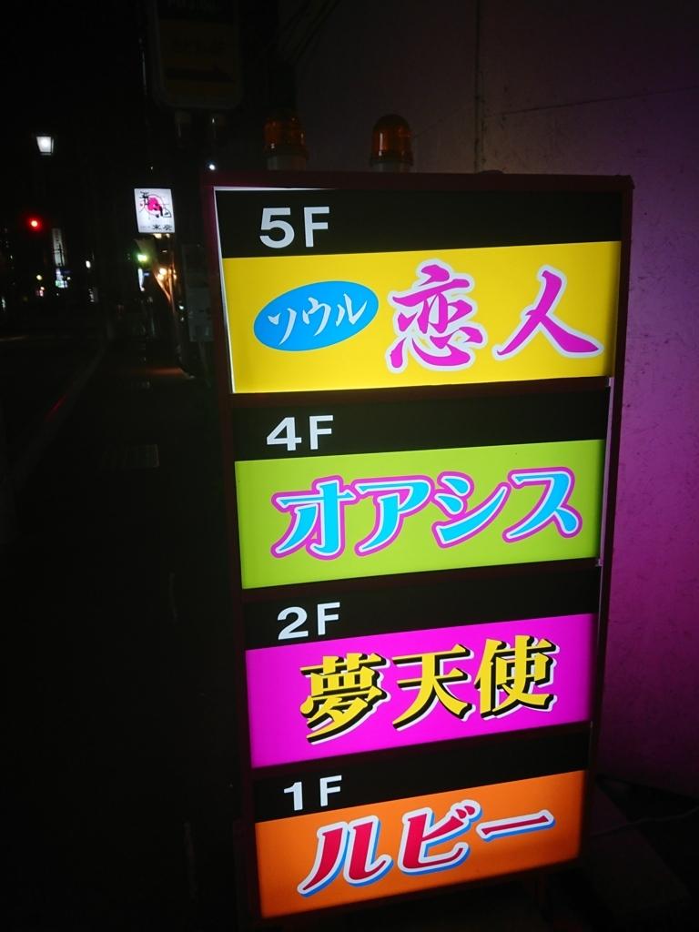 f:id:deep-karuma-waap-ec-real-s1:20180615073322j:plain