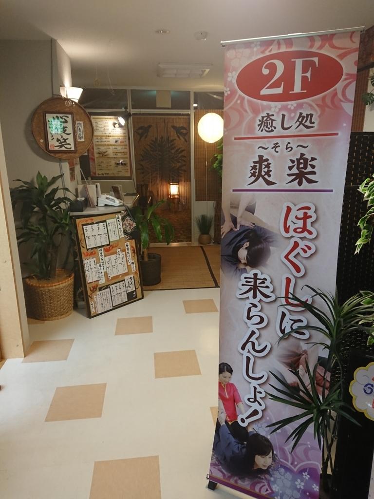 f:id:deep-karuma-waap-ec-real-s1:20180615212204j:plain