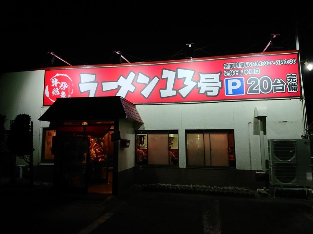 f:id:deep-karuma-waap-ec-real-s1:20180617084052j:plain