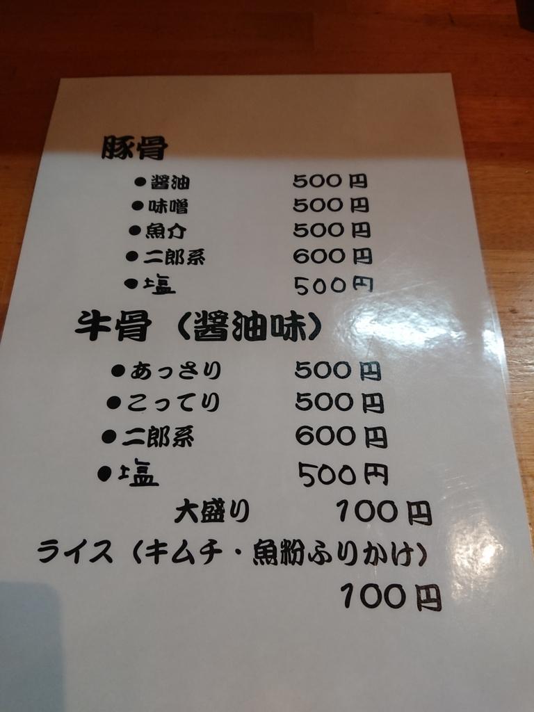 f:id:deep-karuma-waap-ec-real-s1:20180617084454j:plain