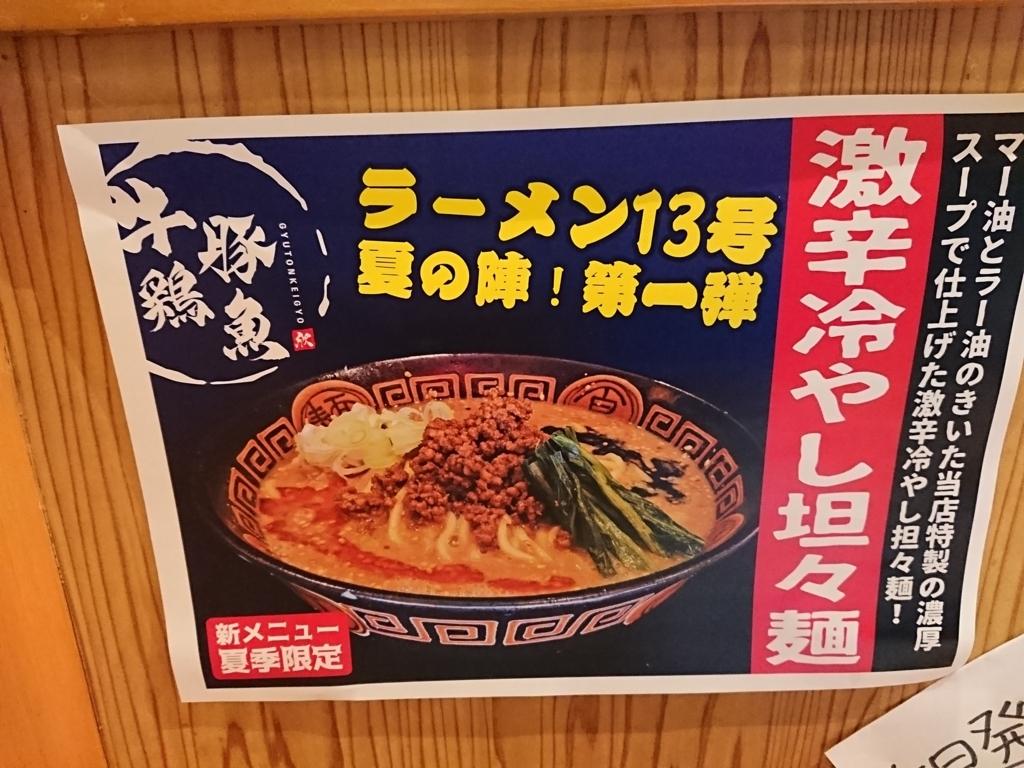 f:id:deep-karuma-waap-ec-real-s1:20180617084820j:plain