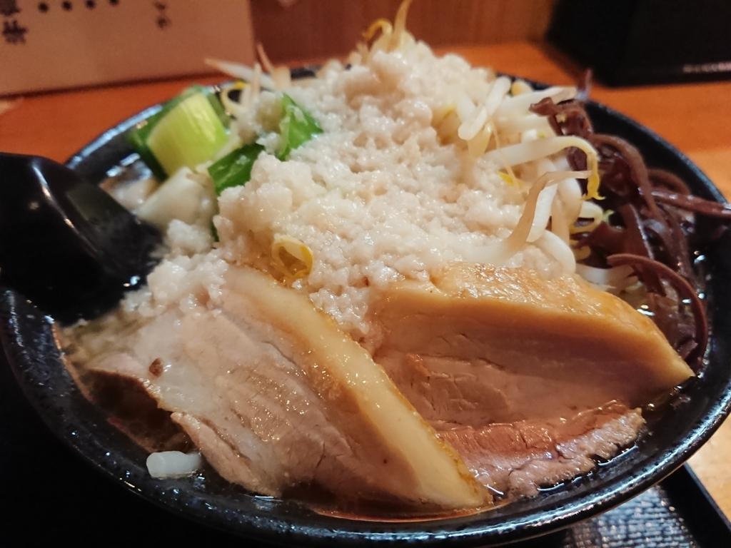 f:id:deep-karuma-waap-ec-real-s1:20180617093226j:plain