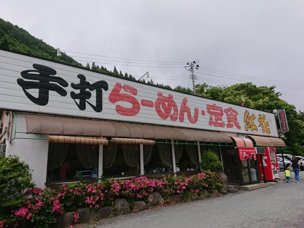f:id:deep-karuma-waap-ec-real-s1:20180617215214j:plain