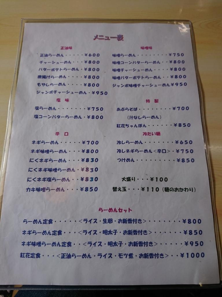 f:id:deep-karuma-waap-ec-real-s1:20180617220115j:plain