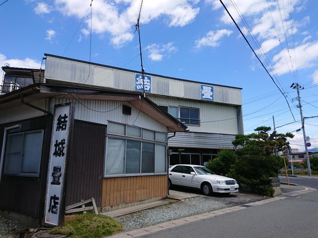 f:id:deep-karuma-waap-ec-real-s1:20180618203149j:plain
