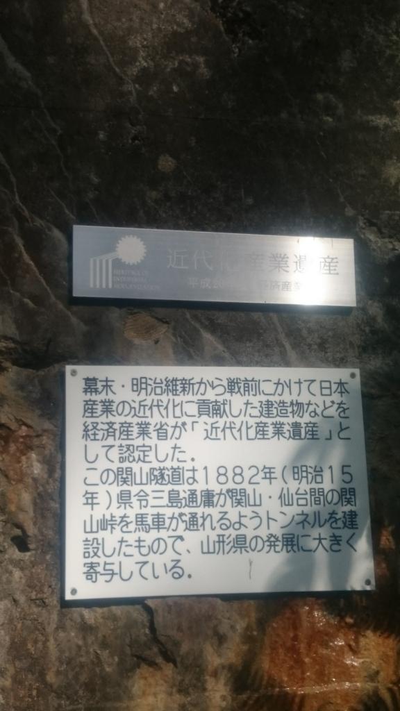 f:id:deep-karuma-waap-ec-real-s1:20180621231004j:plain