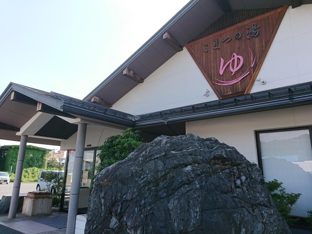 f:id:deep-karuma-waap-ec-real-s1:20180626070709j:plain
