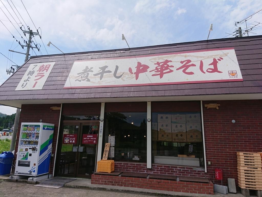 f:id:deep-karuma-waap-ec-real-s1:20180630194146j:plain