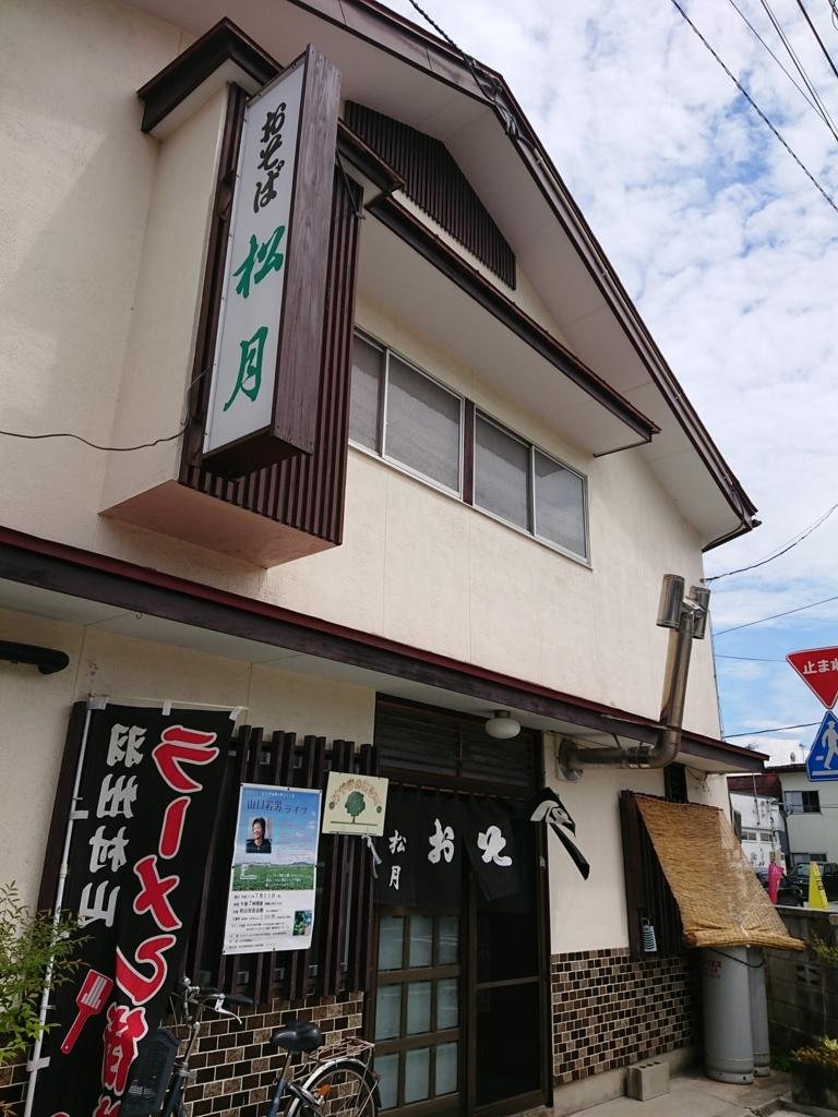 f:id:deep-karuma-waap-ec-real-s1:20180711184314j:plain