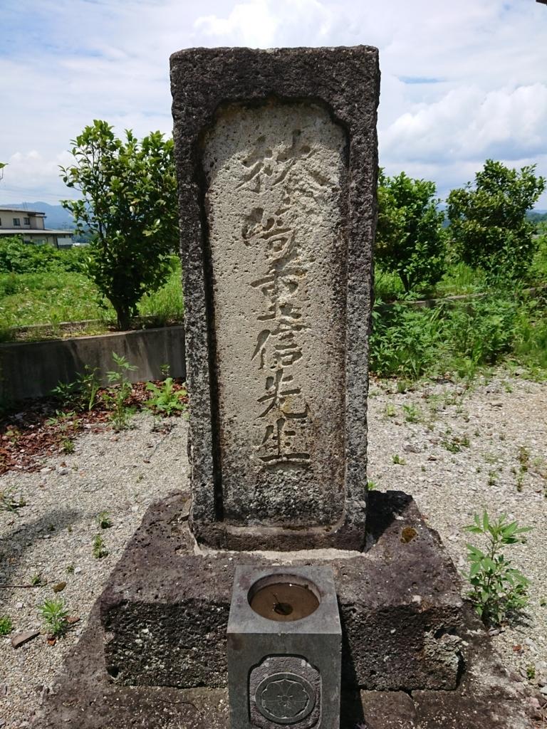 f:id:deep-karuma-waap-ec-real-s1:20180713221734j:plain