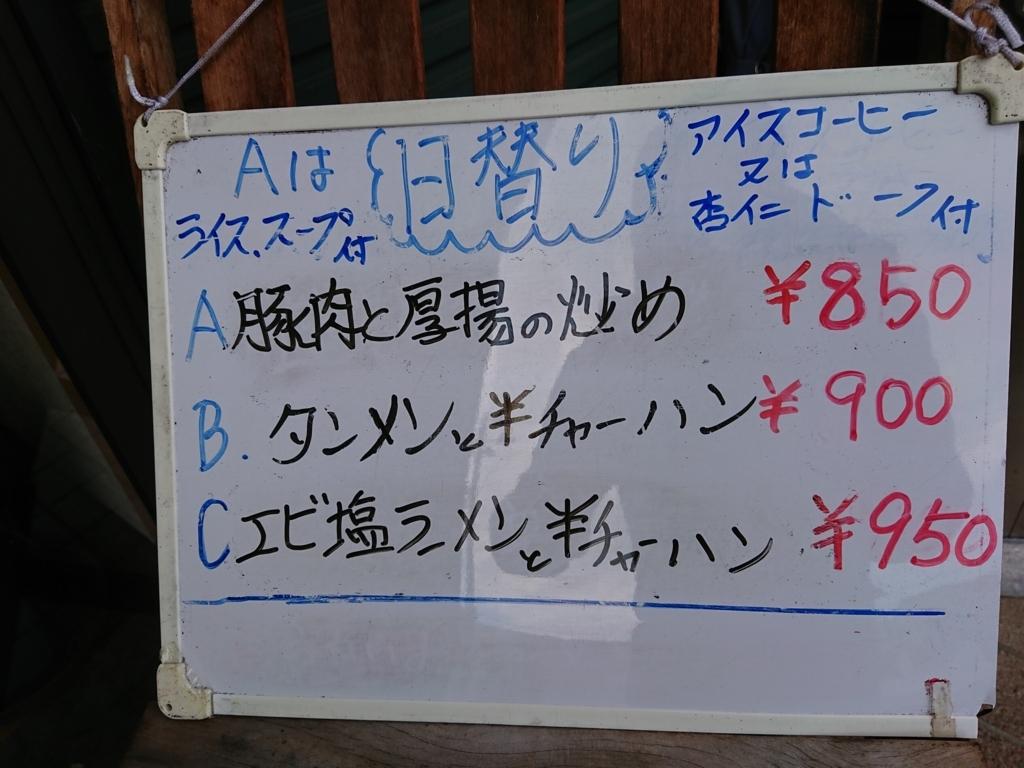 f:id:deep-karuma-waap-ec-real-s1:20180716211930j:plain