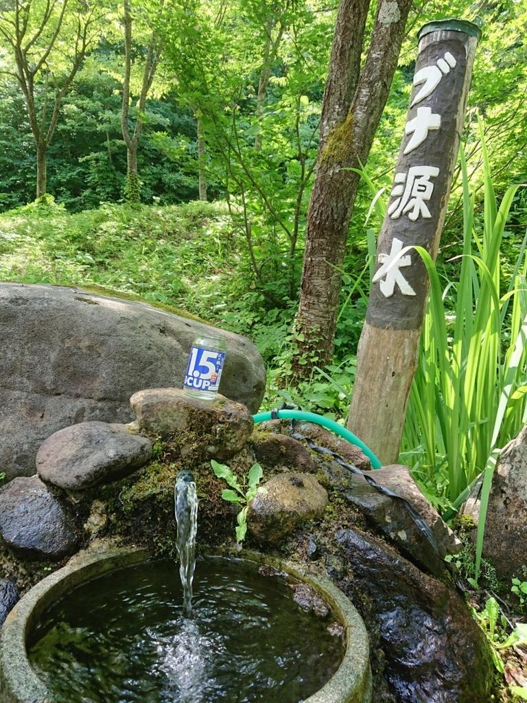 f:id:deep-karuma-waap-ec-real-s1:20180720231121j:plain