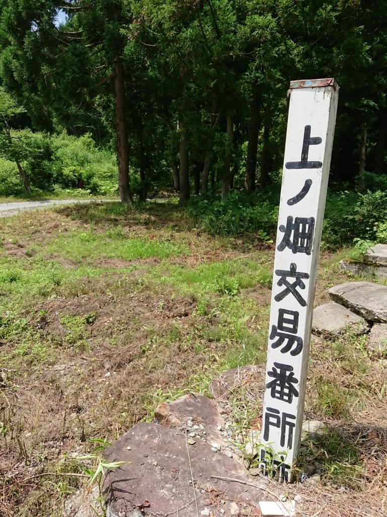 f:id:deep-karuma-waap-ec-real-s1:20180721210617j:plain