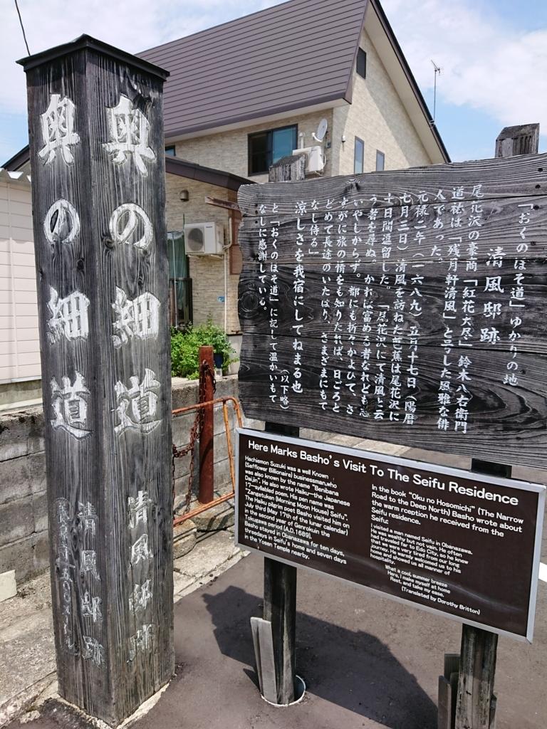 f:id:deep-karuma-waap-ec-real-s1:20180729113047j:plain