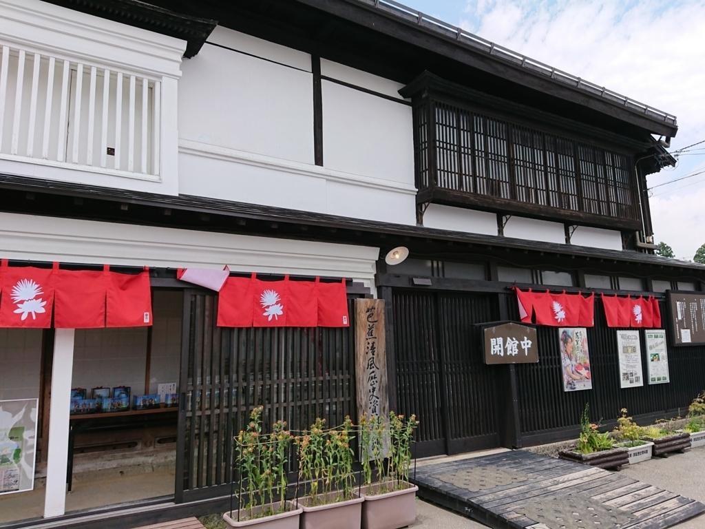 f:id:deep-karuma-waap-ec-real-s1:20180729120800j:plain