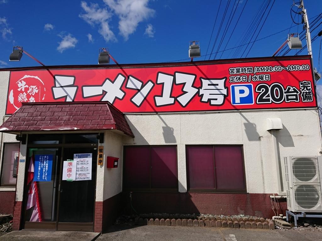 f:id:deep-karuma-waap-ec-real-s1:20180730201025j:plain