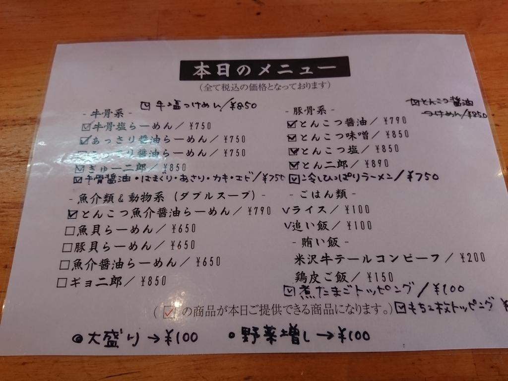 f:id:deep-karuma-waap-ec-real-s1:20180730201437j:plain