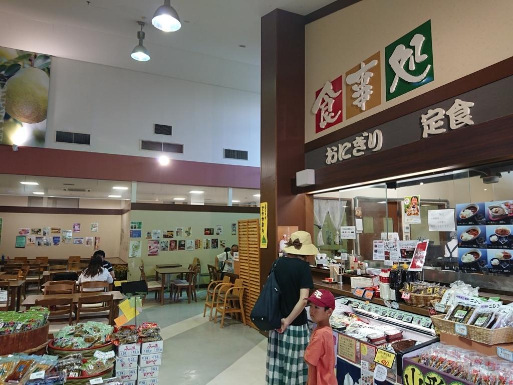 f:id:deep-karuma-waap-ec-real-s1:20180731204713j:plain