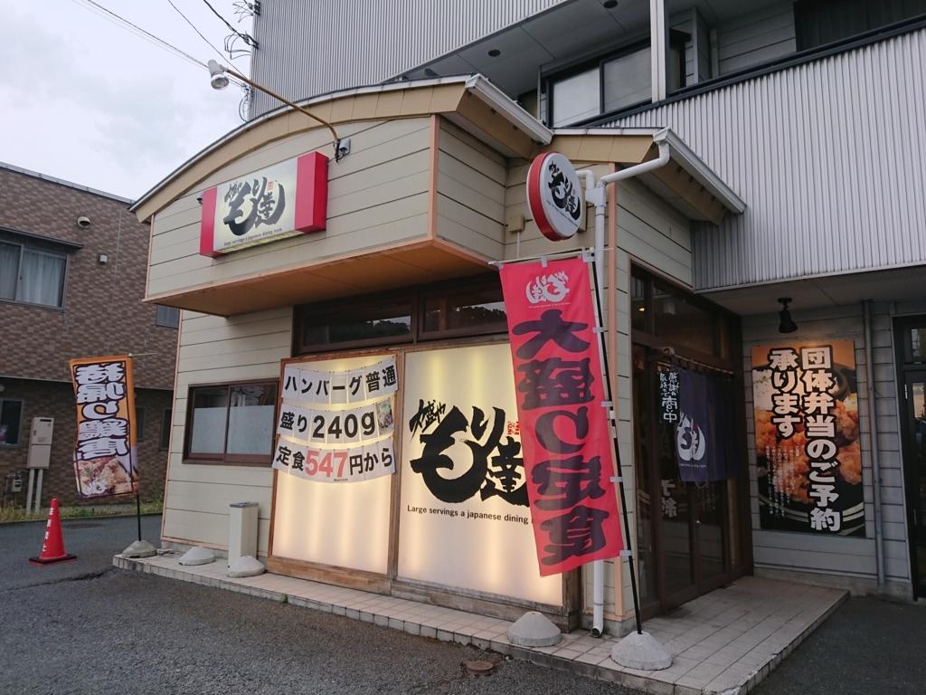 f:id:deep-karuma-waap-ec-real-s1:20180816150404j:plain