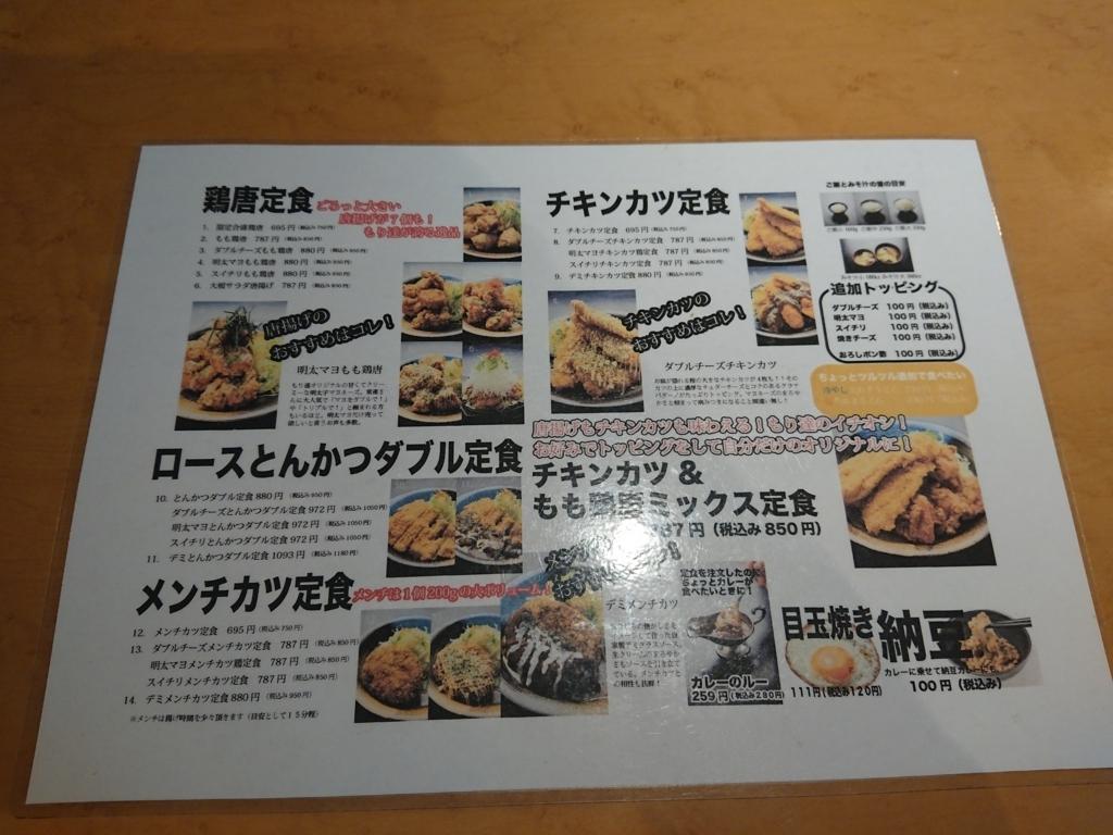 f:id:deep-karuma-waap-ec-real-s1:20180816150803j:plain