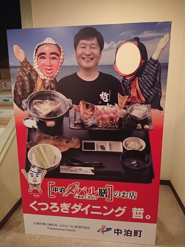 f:id:deep-karuma-waap-ec-real-s1:20180821221152j:plain