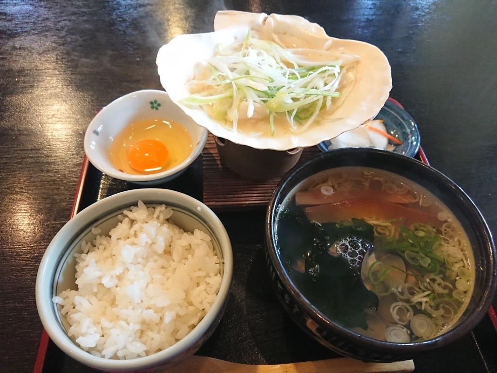 f:id:deep-karuma-waap-ec-real-s1:20180822204059j:plain