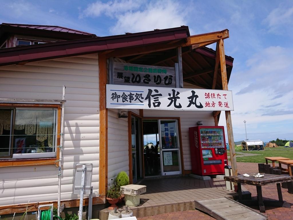 f:id:deep-karuma-waap-ec-real-s1:20180823070356j:plain