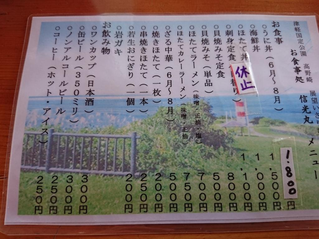 f:id:deep-karuma-waap-ec-real-s1:20180823071203j:plain