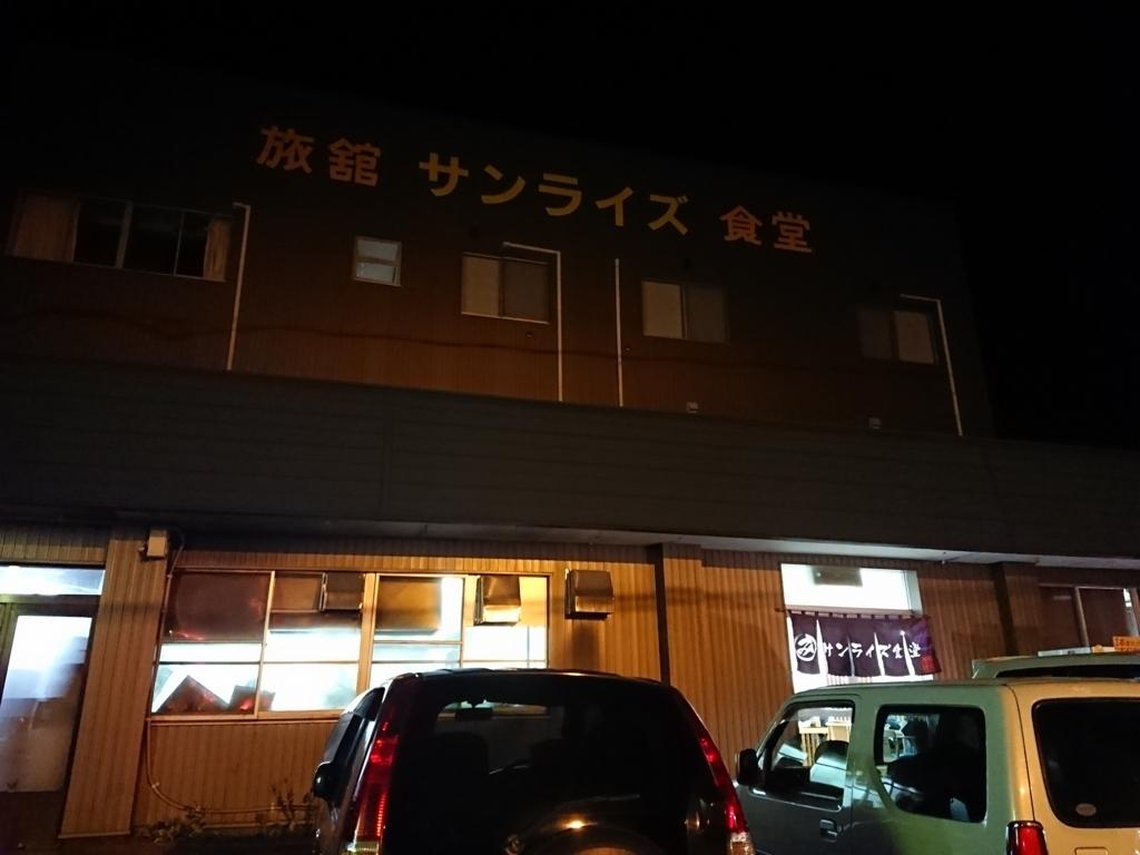 f:id:deep-karuma-waap-ec-real-s1:20180824220936j:plain