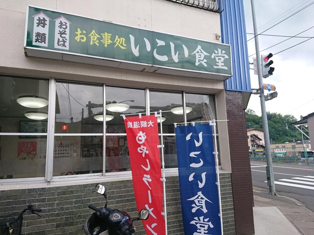 f:id:deep-karuma-waap-ec-real-s1:20180826144038j:plain