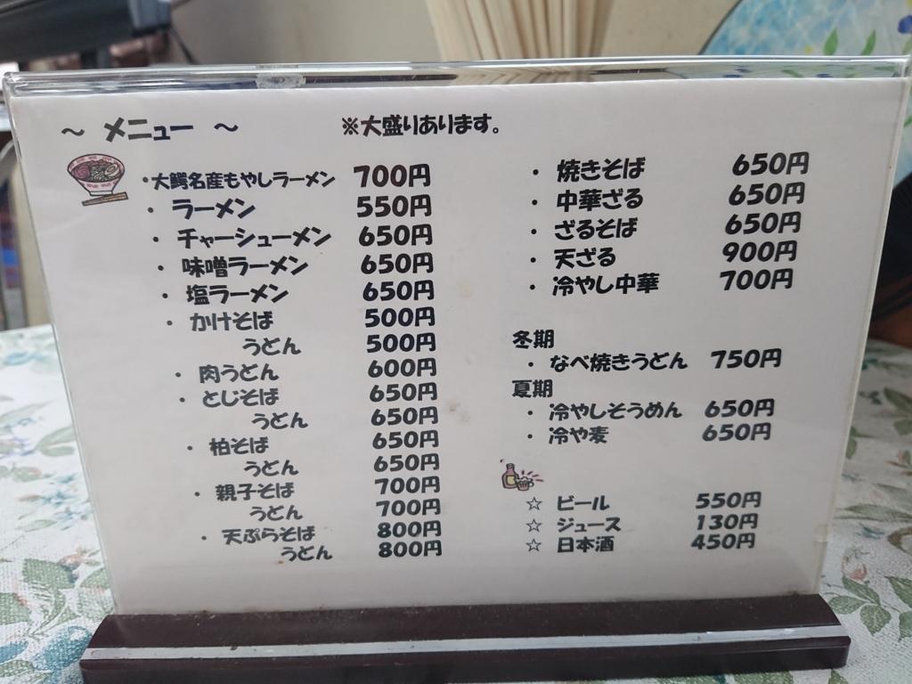 f:id:deep-karuma-waap-ec-real-s1:20180826144709j:plain