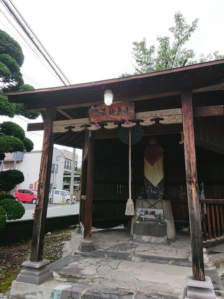f:id:deep-karuma-waap-ec-real-s1:20180831071635j:plain