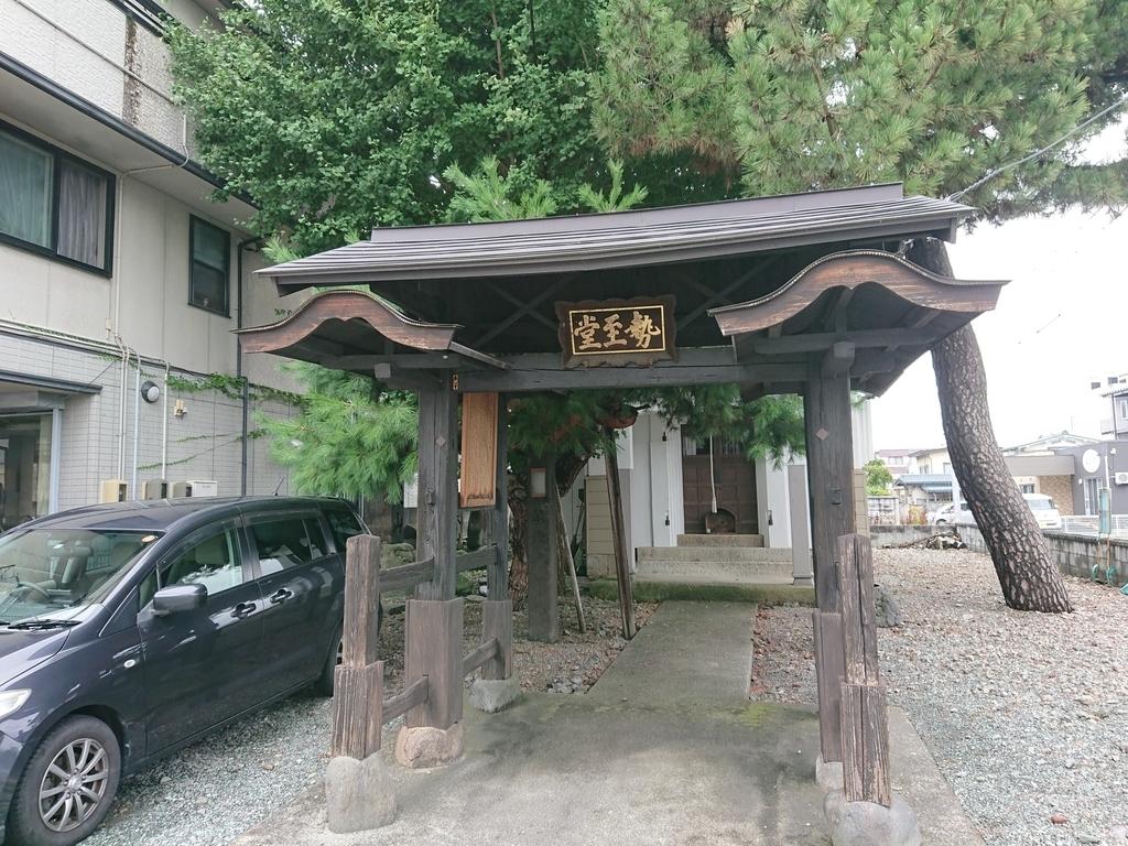 f:id:deep-karuma-waap-ec-real-s1:20180831073025j:plain