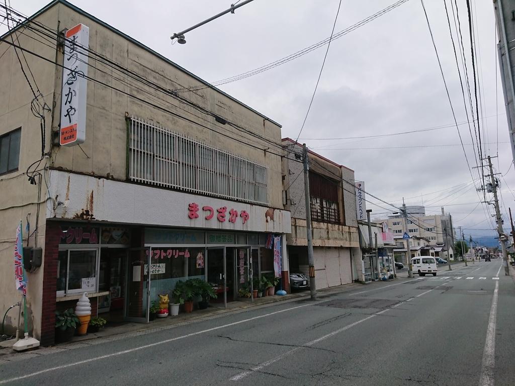 f:id:deep-karuma-waap-ec-real-s1:20180831073516j:plain
