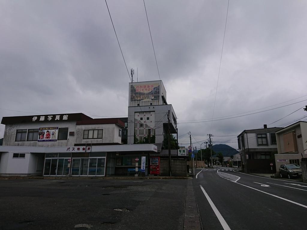 f:id:deep-karuma-waap-ec-real-s1:20180831233926j:plain