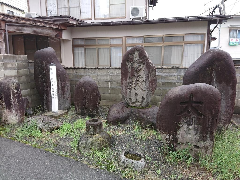 f:id:deep-karuma-waap-ec-real-s1:20180901234359j:plain