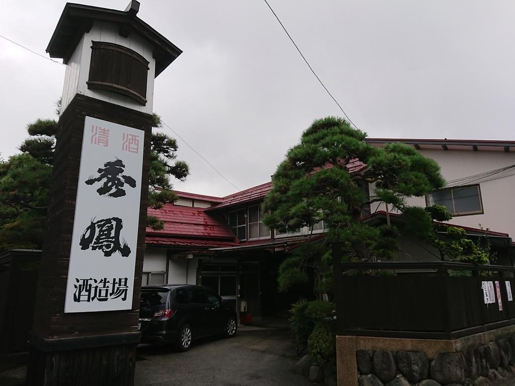 f:id:deep-karuma-waap-ec-real-s1:20180901235822j:plain